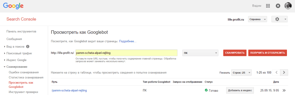 защита контента посредством моментального внесения в индекс гугл