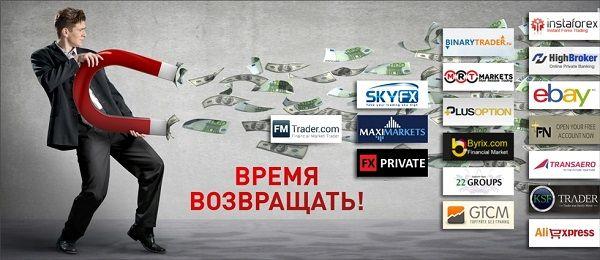 реклама чарджбэк в интернете