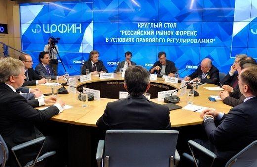 российский рынок форекс в условиях правового регулирования