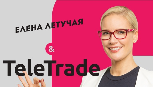 Реклама форекс how to become a best trader in forex market