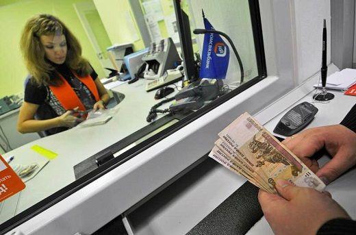 налог от дохода с продажи и обмена валюты