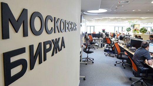 брокер московская биржа