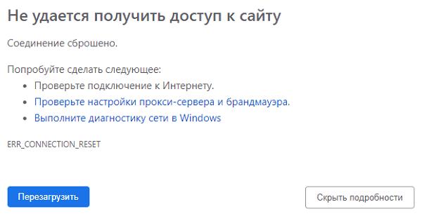 сайт mmgp заблокирован ркн по решению суда