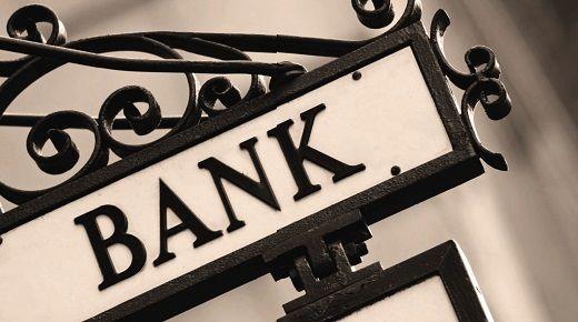 рейтинг банков форбс