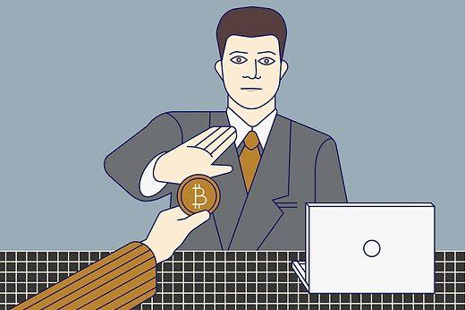 проблема криптовалют