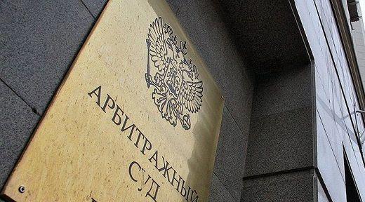 instaforex проиграла суд у банка россии