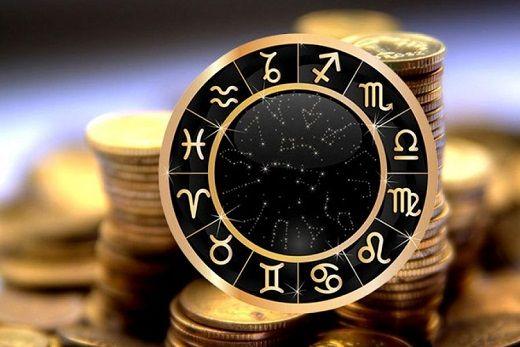инвестиции в астрологию
