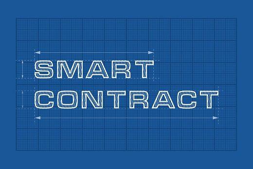 что такое смарт-контракты