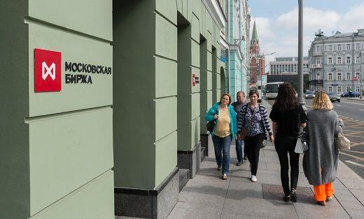 брокеры московская биржа