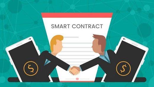 смарт контракты